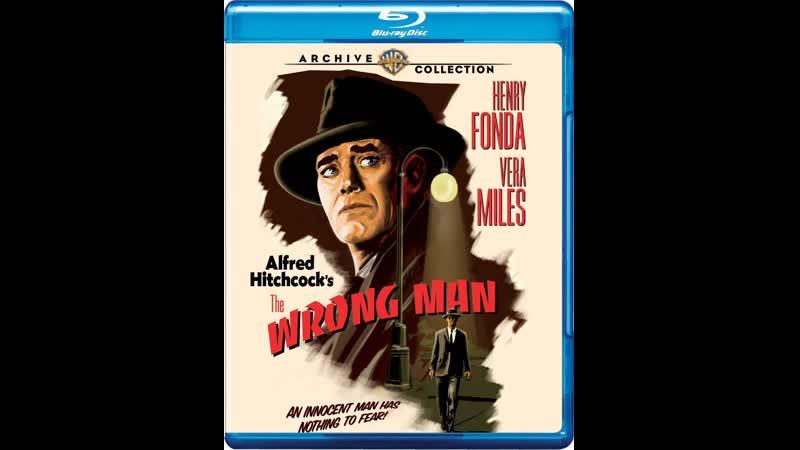 The Wrong Man 1956 Henry Fonda Vera Miles Anthony Quayle
