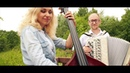 Эдуард Аханов и Дарья Шорр Джаз вальс Eduard Akhanov Jazz waltz баянист accordion контрабас
