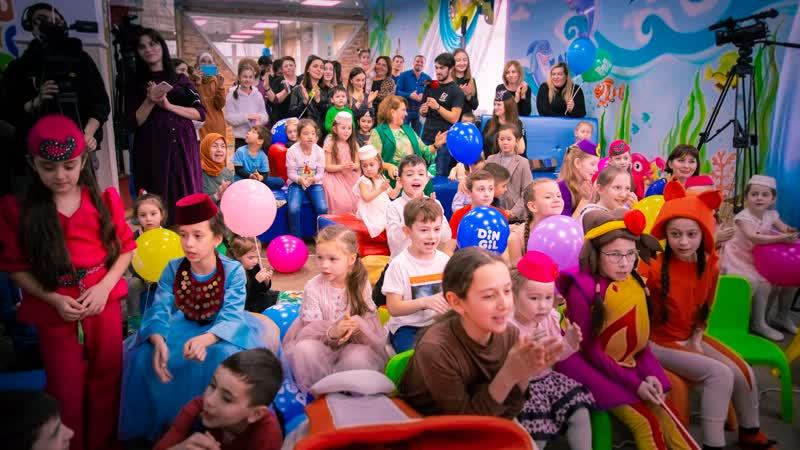 Qaradeniz production открыла Diñgilday крымскотатарский YouTube канал для детей