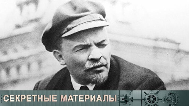 Новая экономическая политика СССР Путь для жуликов и авантюристов Секретные материалы
