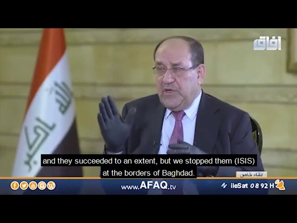 Former Iraqi PM the trap of US military assistance