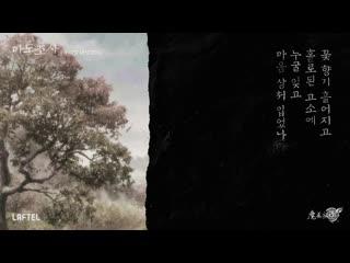 Магистр дьявольского культа | корейский дубляж Спрошу у циня
