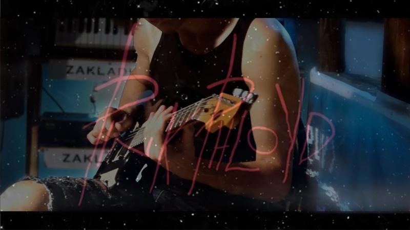 PHARAOH Одинокая Звезда cover Соло гитара аранжировка