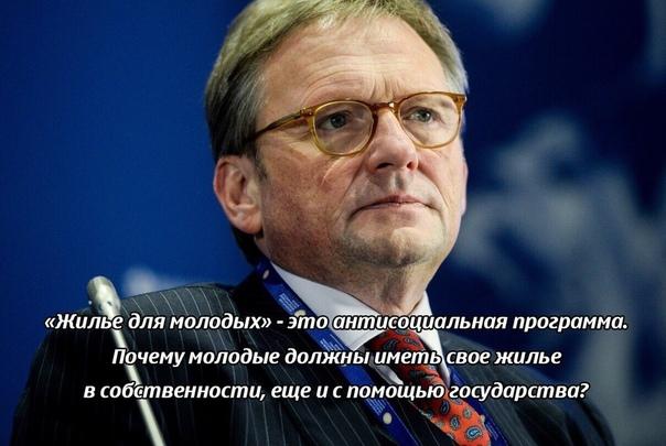Самые запоминаемые цитаты великих политиков, которые в далеком будущем имеют шансы войти в историю