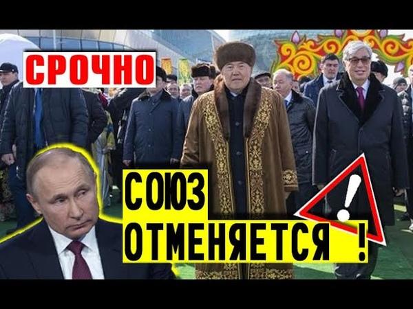 СРОЧНО ⚡ ВАЖНО ЗНАТЬ ВСЕМ ⚠️ Токаев сделал откровенное признание за весь Казахстан 🇰🇿 Акорда НОВОСТИ