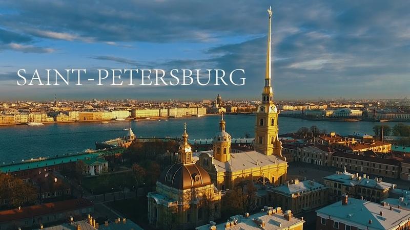 Aerial Saint-Petersburg - Tatarinov Films Санкт-Петербург Питер аэросъемка