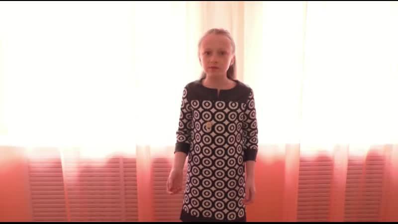 Онлайн-конкурс ЖК: Шаталова Дарья