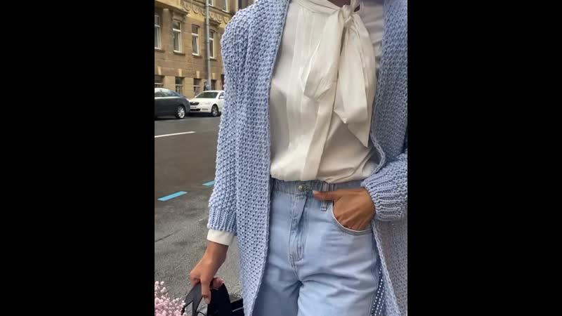 Блуза из вискозы кардиган из хлопка Голубые джинсы и сумка из натуральной кожи В наличии во всех EVE Доставка с примеркой