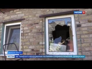 В Донбассе вступают в силу дополнительные меры обеспечения перемирия