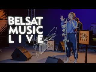 Michael Soul - I Hate U (Belsat Music Live)