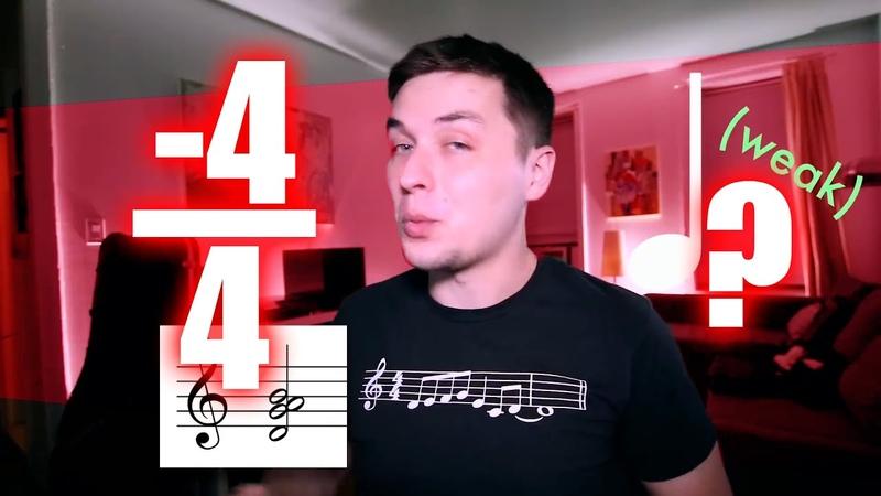 Отрицательные Музыкальные Размеры Adam Neely на русском