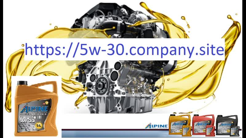 Mitan Mineralöl GmbH моторные масла Alpine