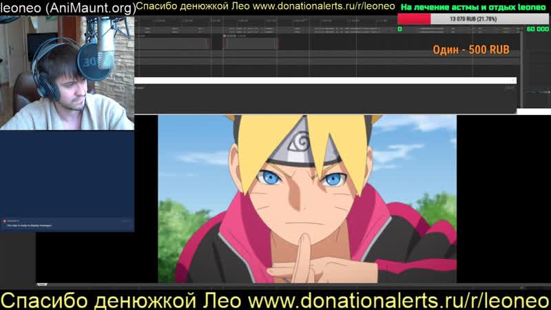 LIVE 136 Boruto 149 Как озвучивают аниме фильмы сериалы