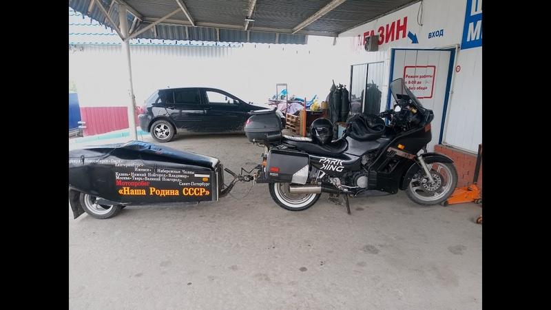 Путешествие на мотоцикле на Байкал Часть первая Барнаул Тулун