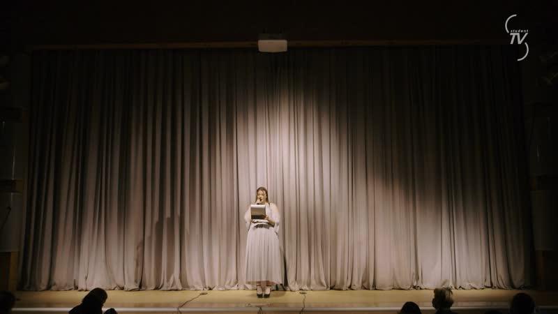 ОБВ 2020: ИЕН «Девушка в полосатом платье»