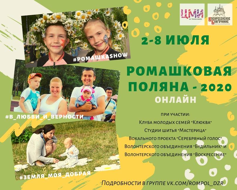 Афиша мероприятий ЦМИ с 6 июля по 12 июля, изображение №1