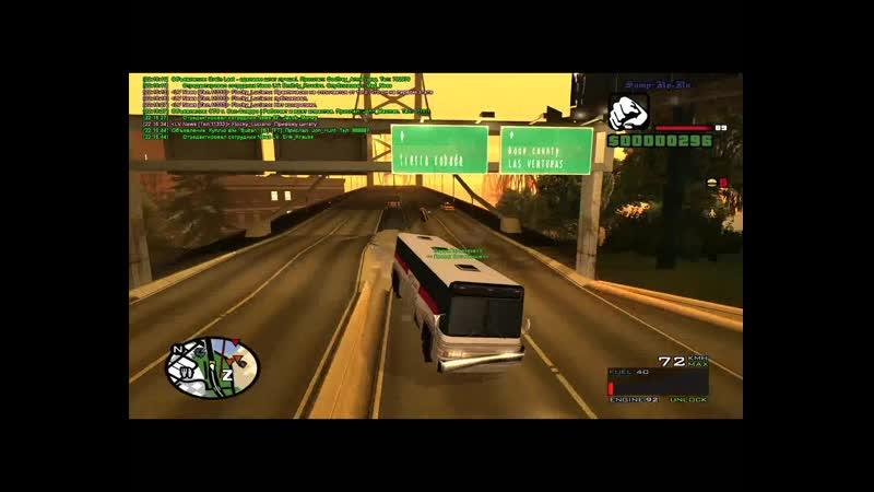 автобус сатаны 3 мини серия