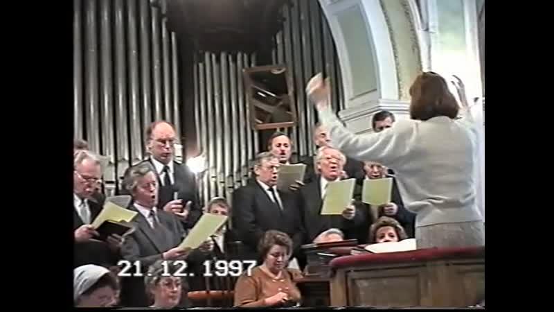 Богослужение 21 декабря 1997 года Архивная запись