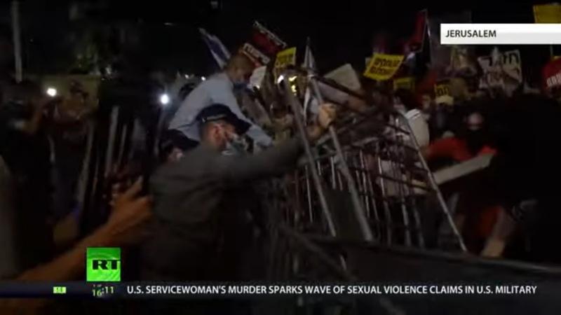 Jerusalem SHAKEN by anti govt rally calls for PM Netanyahu to quit