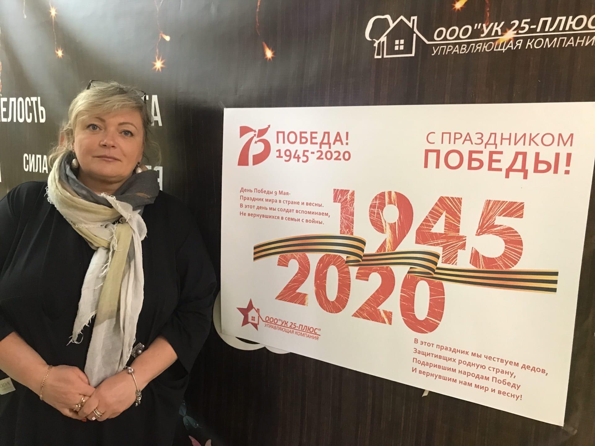 В этом году отмечается 75-я годовщины великой