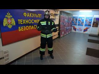 МЧС России | Челлендж пожарных | challenge firefighters