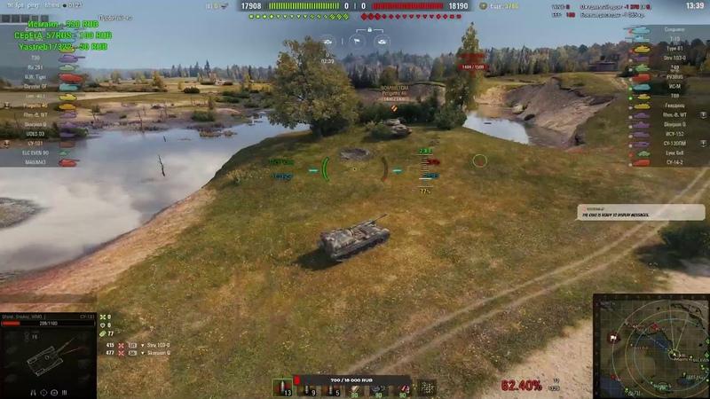 World of Tanks Ночные покатушки