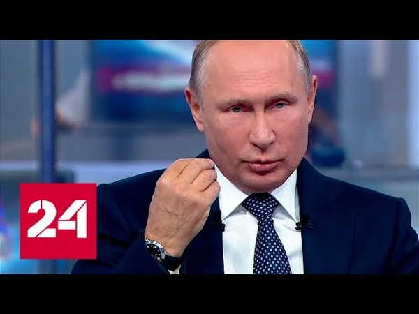 Путин ответил будет ли Третья мировая?