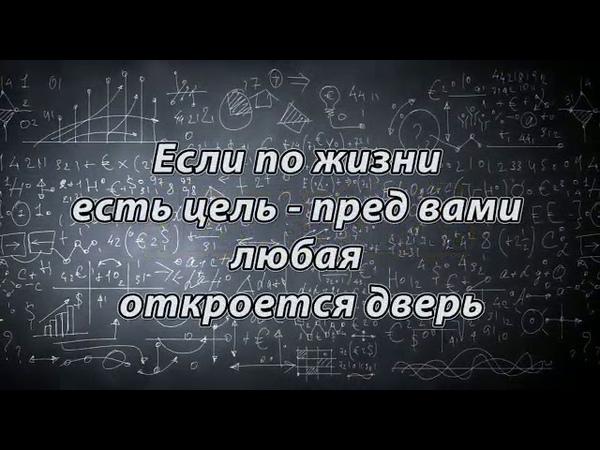 Ответное слово родителей на последний звонок выпускной Заинск Заинскаяшкола6