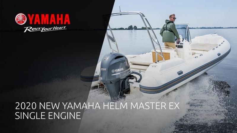 2020 New Yamaha Helm Master EX Single Engine