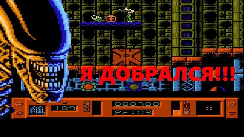 Alien 3 nes я добрался до платформы на первом уровне. (не совсем честно). artmoney.