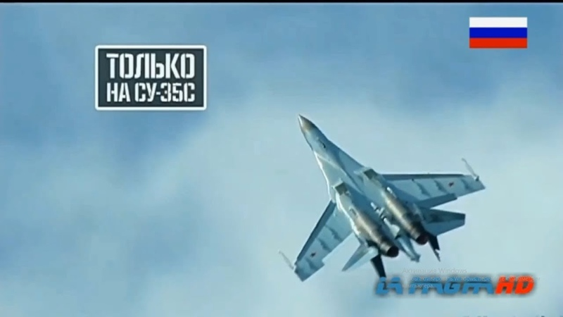 Sukhoi Su 35S Air superiority fighter ONE OF THE BEST