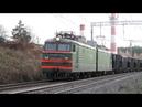 Поезда на Киевском направлении Московской жд Приветливые локомотивные бригады Ноябрь 2020 года