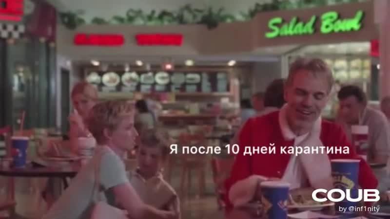 Настроение Билли Боб Тортон