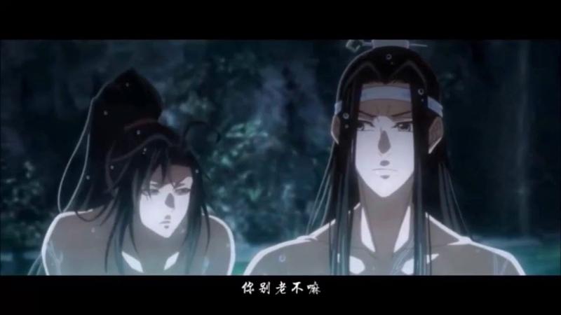 Магистр дьявольского культа Mo Dao Zu Shi Rus Crack 3