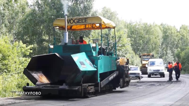 В районе начался большой дорожный ремонт