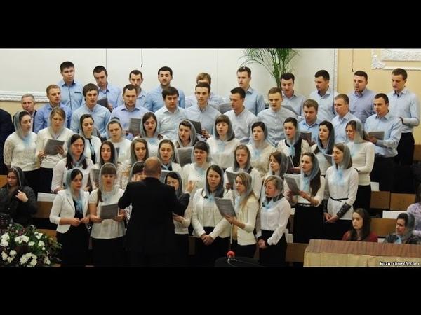 В день скорби моей ищу Господа 2 ий Молодіжний хор