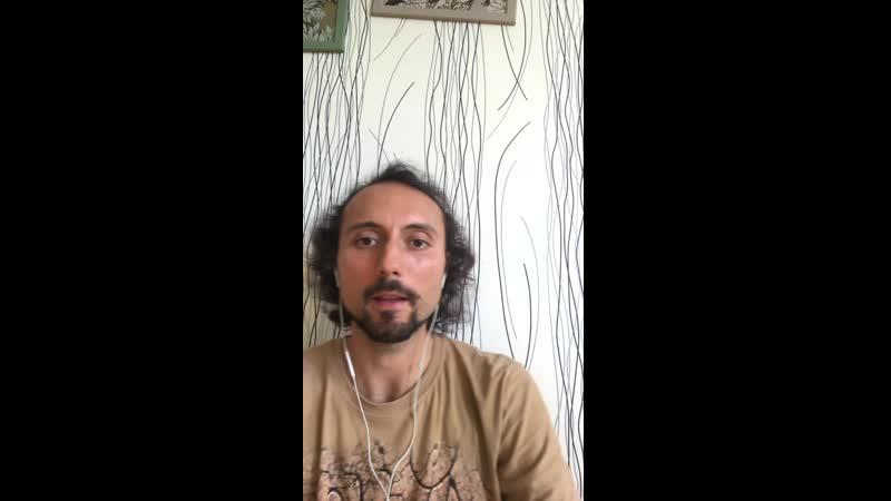 Дмитрий Солан Интегральная сказкотерапия часть 2