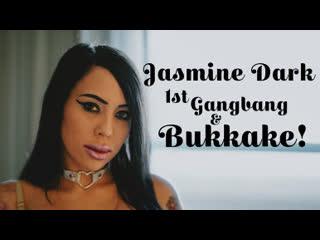 [LIL PRN] Texas Bukkake - Jasmine Dark - 1st Gangbang & Bukkake! - E39  Порно, Big Tits, Blowjob, Brunette, Orgy