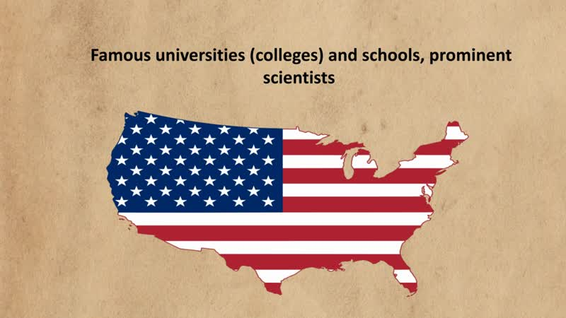 Famous universities (colleges) and schools, prominent scientists (incl. physicists)