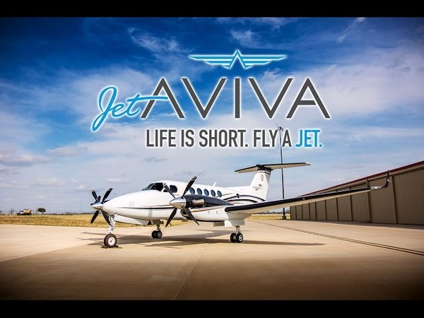 2016 King Air 250 SN BY 258