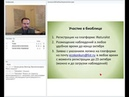 Установочный вебинар по биоблицу Калужская биота на iNaturalist