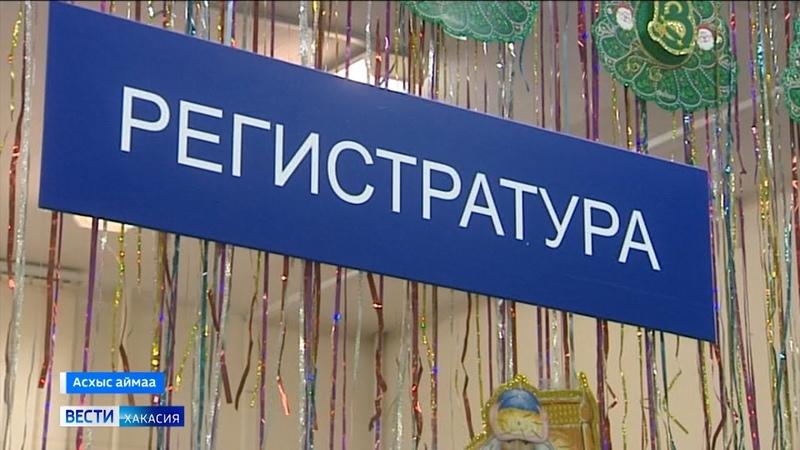 В Новогодние праздники Аскизская районна больница работала в усиленном режиме