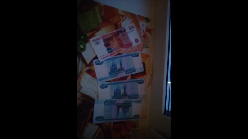 Владимир бакс займ под расписку деньги в долг займ минск займ кредиты спасибо вам Владимир за помощь