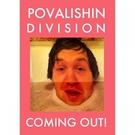 Обложка Улица широкая - Povalishin Division
