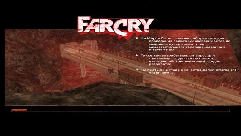Прохождение игры мода FAr cry Dark № 2 Путаница