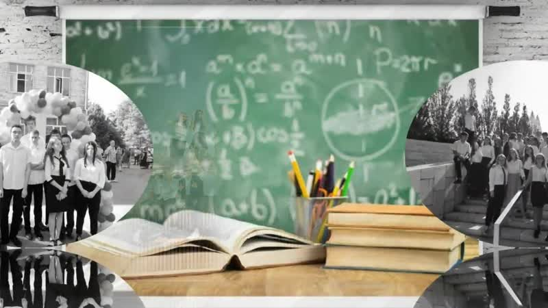 Клип Последний звонок школа №11 г Краснодар 2020 год 6 июня