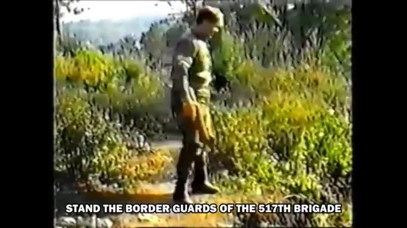 5 Korpus 517 brigada Ratni spot BiH ENG SUB