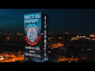 Волонтерский центр Единой России работает в ежедневном режиме без выходных.