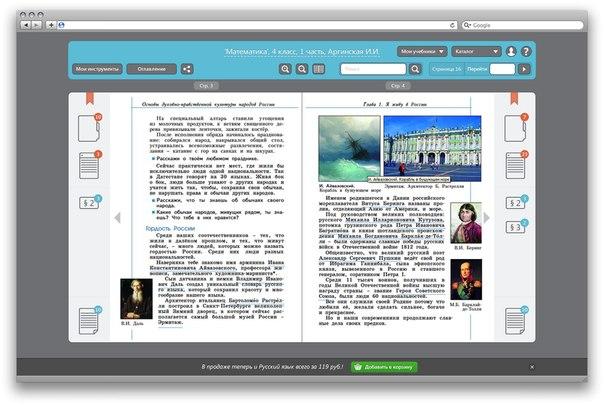 Скачать учебник созданию сайт компания элта сайт