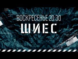 """Документальный фильм Ильи Варламова о полигоне """"Шиес"""""""